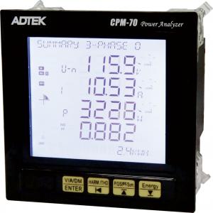 CPM-70 Multifunction Power Analyzer